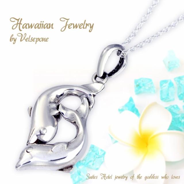 【セール】 ハワイアンジュエリー by Velsepone(...