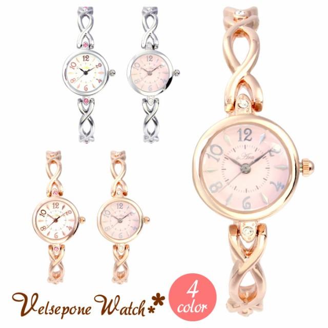 腕時計 レディース ブレス Velsepone ベルセポー...