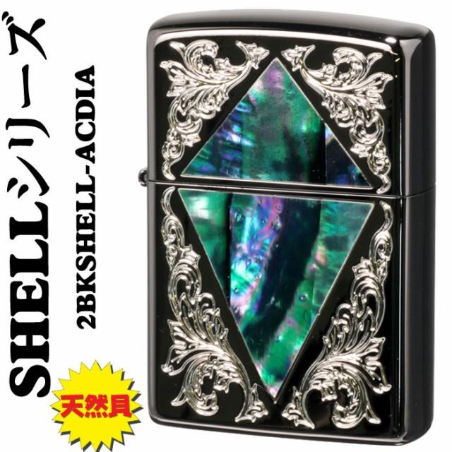 zippo(ジッポーライター) ダイヤモンド型天然貝貼...