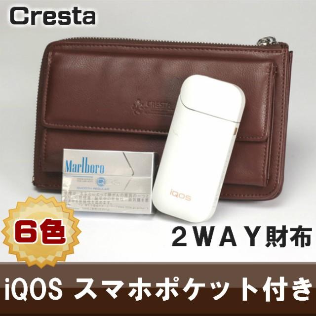CRESTA クレスタ iQOS 収納ポケット付き 2WAY ク...