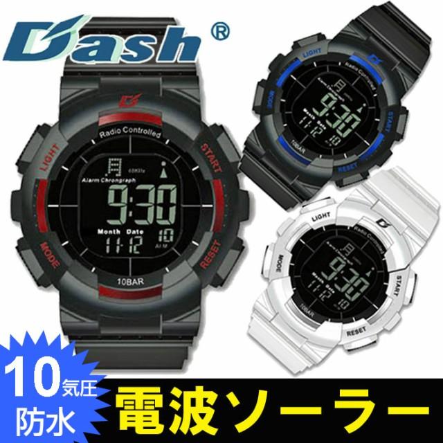 メンズ 腕時計 電波 ソーラー DASH ブランド ウォ...