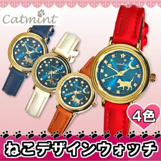腕時計 レディース/ネコ 腕時計 catmint キャット...