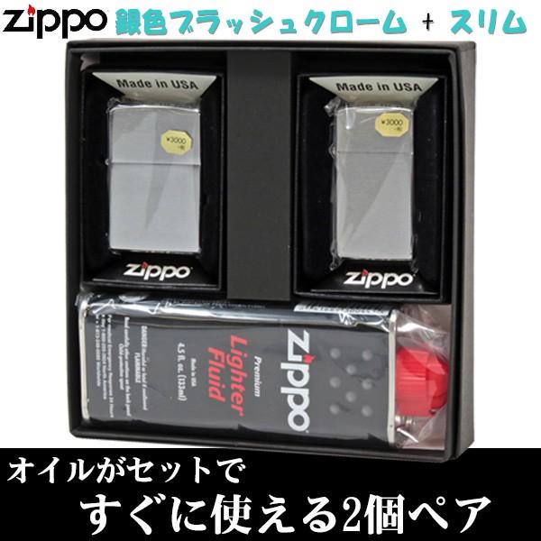 zippo(ジッポーライター) ZIPPO社定番 銀色クロー...