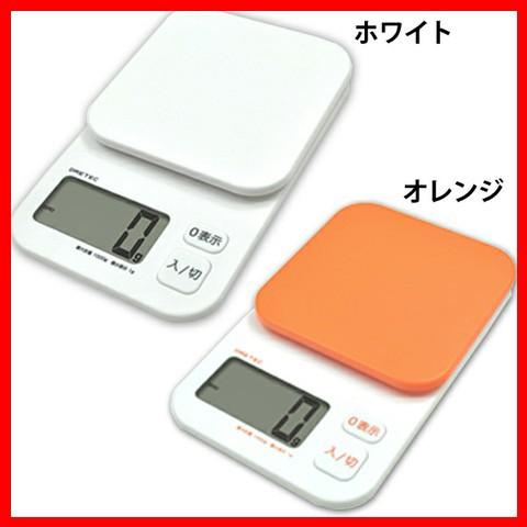 【メール便】デジタルスケール トルテ 1kg KS-174 ドリテック[プラザセレクト] 送料無料