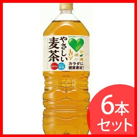 【6本】GREEN DA・KA・RA やさしい麦茶 2L [プラ...