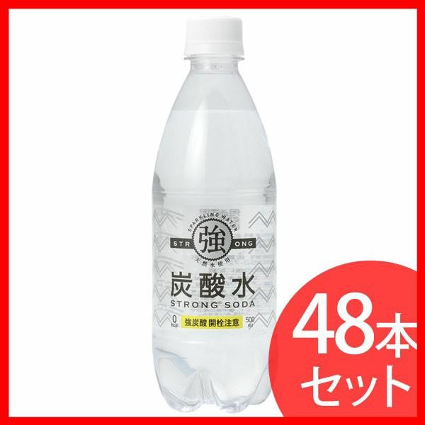 炭酸水 強炭酸水 500ml 48本  友桝飲料  プラザセ...
