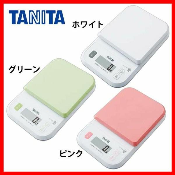 タニタ デジタルクッキングスケール KJ-110S-WH 全3色プラザセレクト