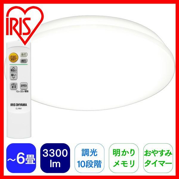 【在庫限り】LEDシーリングライト 6畳用 CL6D-YC ...