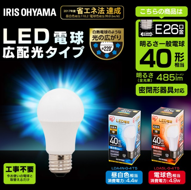 LED電球 E26 広配光タイプ 40W形相当 LDA4N-G-4T...