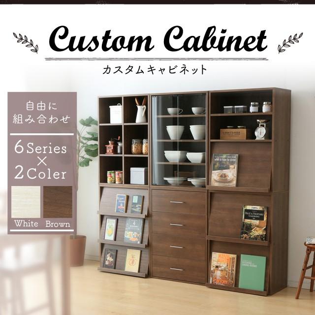リビング収納 choice cabinet 6シリーズ×2カラー プラザセレクト 送料無料