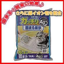 猫砂  [ガッチリ固まる猫砂Ag+ 8L GN-8]アイリス...