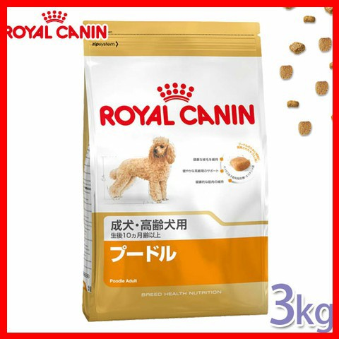 ロイヤルカナン プードル(成犬用) 3kg ドッグフ...