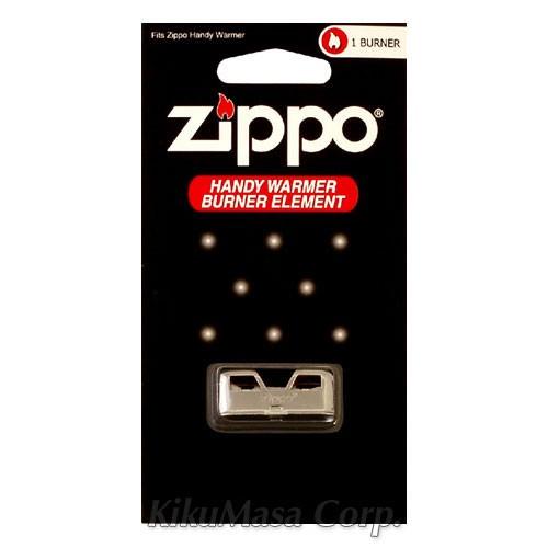 ZIPPO[ジッポー]ハンディーウォーマー(オイル充填...