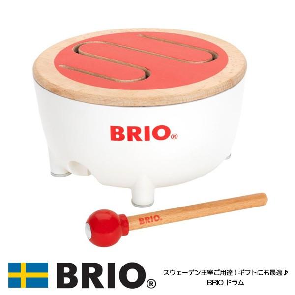 【送料無料】 BRIOドラム 30181 【おもちゃ】【知...