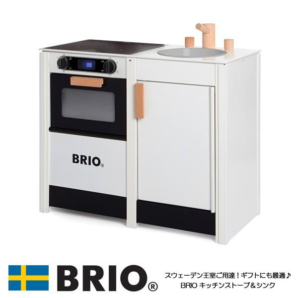 【送料無料】 31360 ブリオキッチンストーブ&シン...