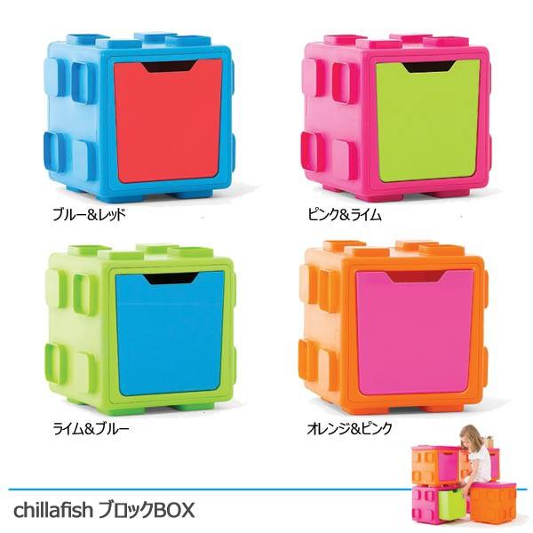 【送料無料】 ブロックBOX 収納家具 子供家具 子...