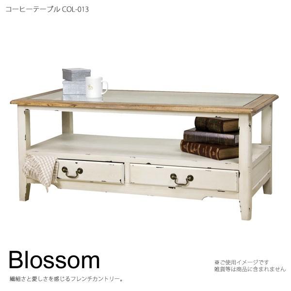 【送料無料】 コーヒーテーブル COL-013 【ローテ...