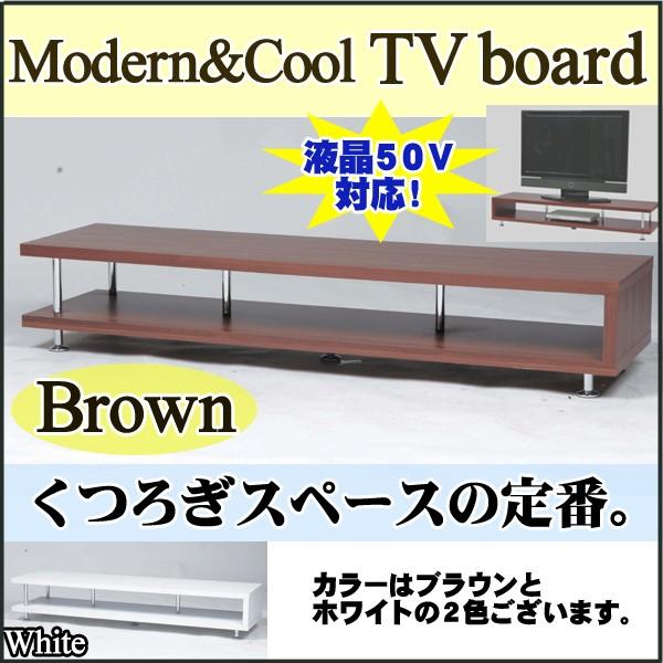 TVボード D-BUS-17-H 【TVボード】【送料無料】 ...