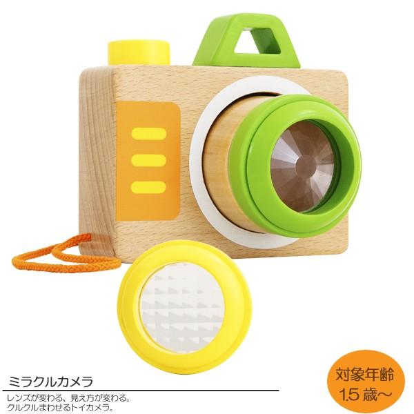 【送料無料】 ミラクルカメラ 【トイカメラ】【ご...