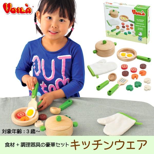 【送料無料】 キッチンウェア S032N 知育玩具 教...