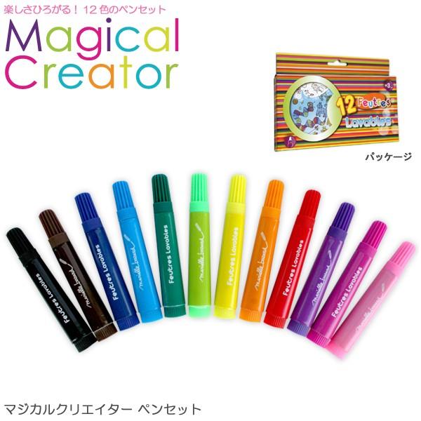 【送料無料】マジカルクリエイター専用ペン 12色...