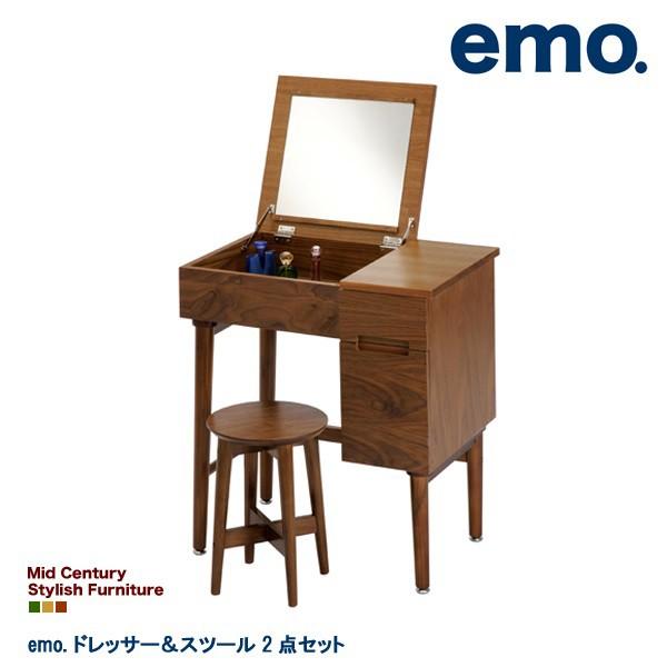 【送料無料】emo.ドレッサー&スツール [A1412778]...
