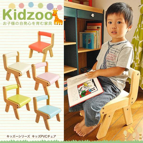 【送料無料】 Kidzoo(キッズーシリーズ) PVCチェ...