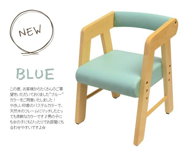 【送料無料】 Kidzoo(キッズーシリーズ)PVCチェア...