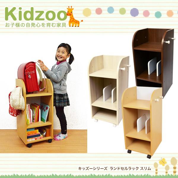 【送料無料】 Kidzoo(キッズーシリーズ)キッズラ...