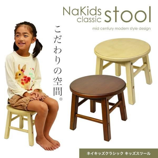 【送料無料】 キッズスツール KDS-2816 【子供家...