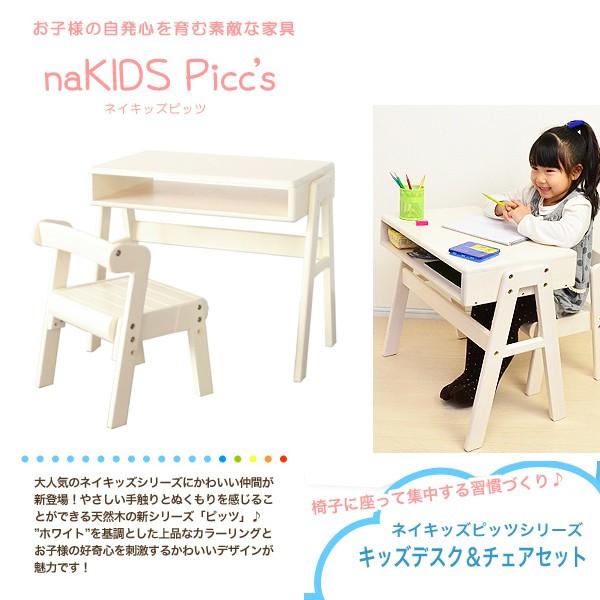 【送料無料】 ネイキッズ ピッツ スタディーセッ...