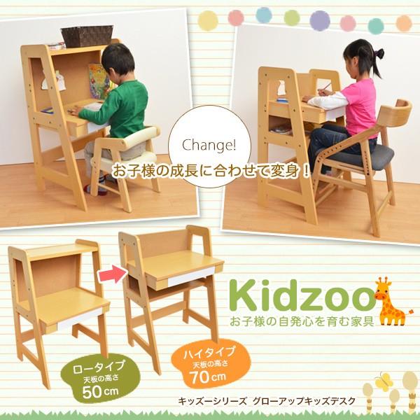 【送料無料】【赤字価格】 Kidzoo(キッズーシリー...
