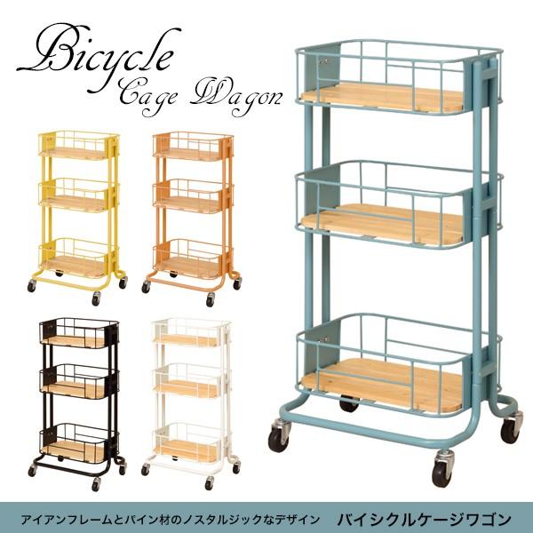 【送料無料】 バイシクルケージワゴン(Bicycle Ca...