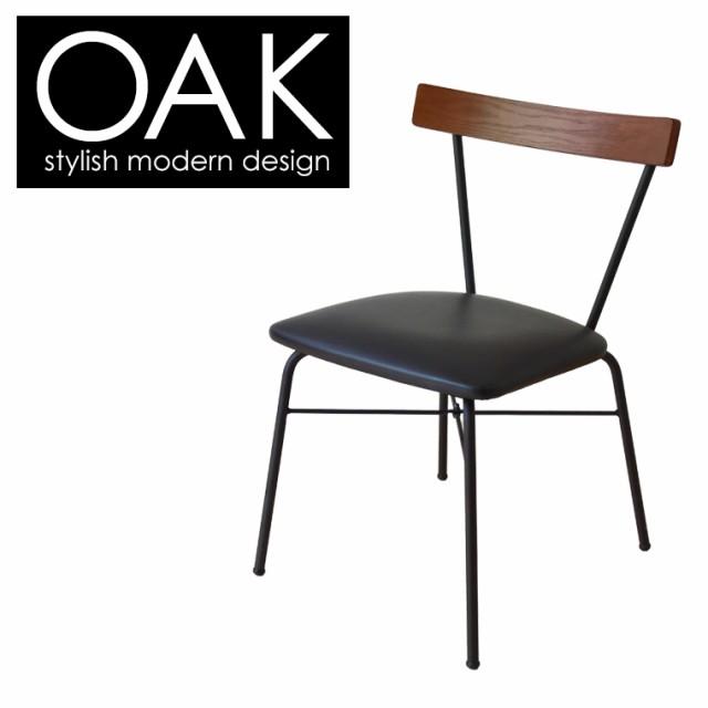 【送料無料】 OAKチェア CH-3099 Chair リビング...