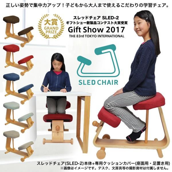 【送料無料】 スレッドチェア2(スレッドツー) SLE...