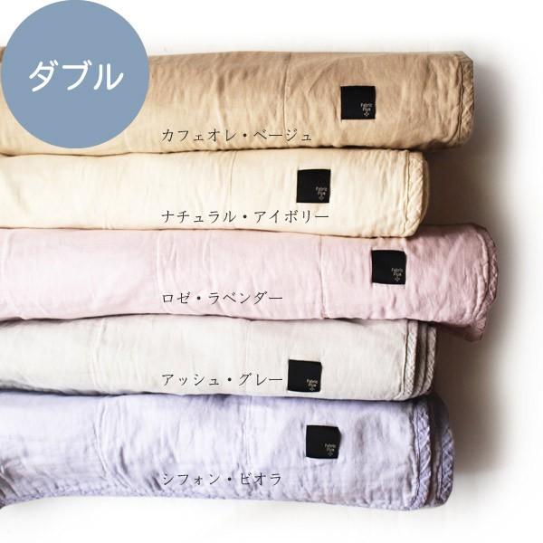 【送料無料】 5重ガーゼキルトケット ダブルサイ...