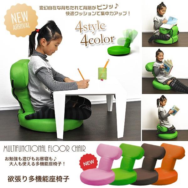 【送料無料】 欲張り多機能座椅子 YS-W11N  座い...