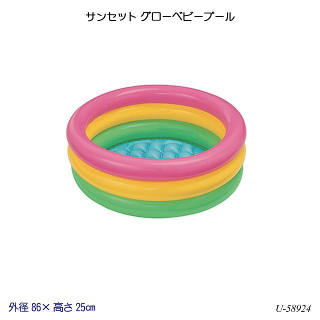 【送料無料】 サンセット グローベビープール U-5...