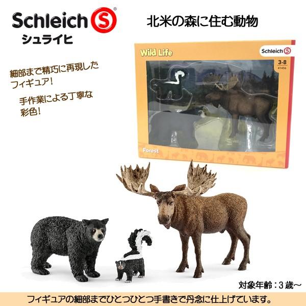 【送料無料】 北米の森に住む動物 41456 動物フィ...