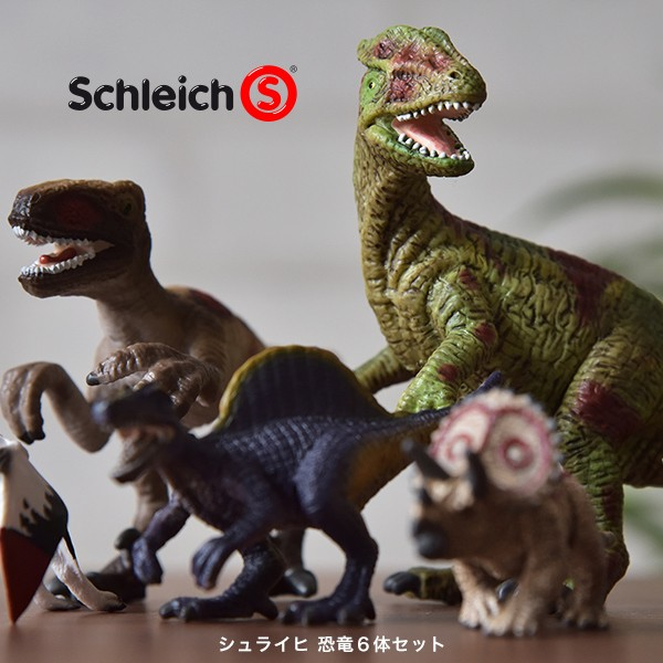 【送料無料】 シュライヒ恐竜6体セット Schleich ...