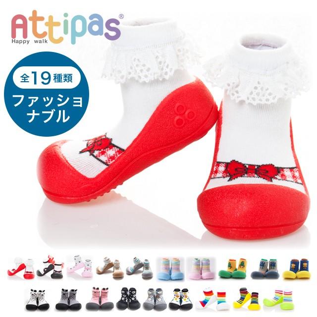 【送料無料】 Attipas ファッショナブルシリーズ ...