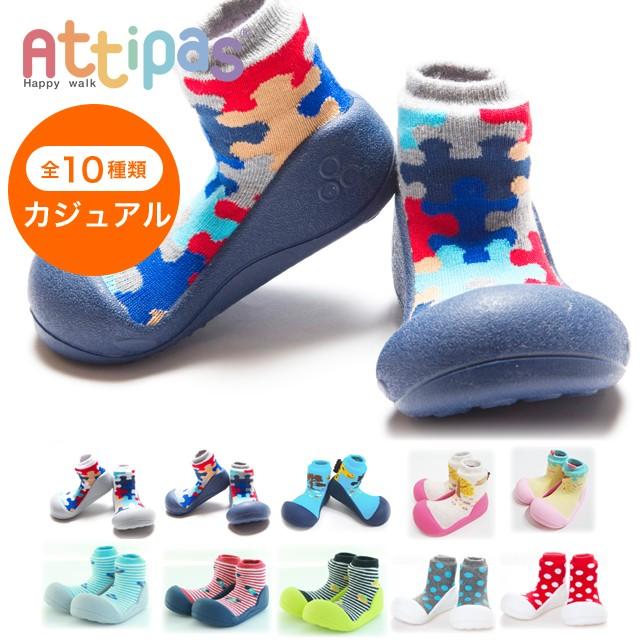 【送料無料】 Attipas カジュアルシリーズ アティ...