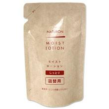 パックスナチュロン モイストローション(化粧水...