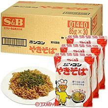 【●お取り寄せ】地域限定商品  ヱスビー食品 ホ...