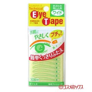 コージー テクニカルアイテープ ワイドタイプ(...