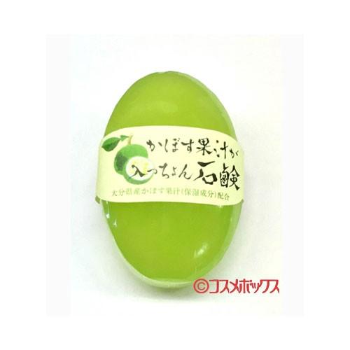 【●お取り寄せ】岩見商事 かぼす果汁が入っちょ...