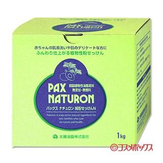 太陽油脂 パックス ナチュロン 純粉せっけんN...