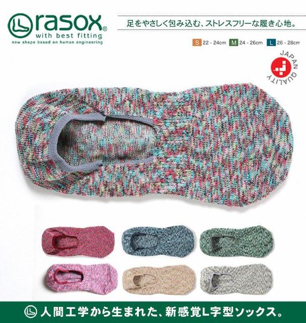 【靴下 ソックス】rasox ラソックス 日本製 スプ...