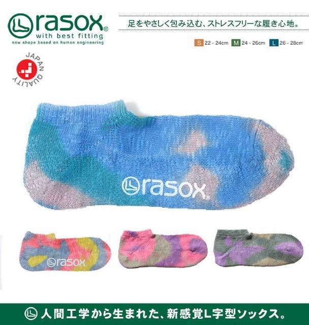 【靴下 ソックス】rasox ラソックス 日本製 タイ...