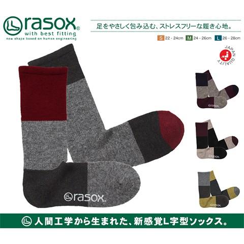 【靴下 ユニセックス】rasox ラソックス 日本製 ...